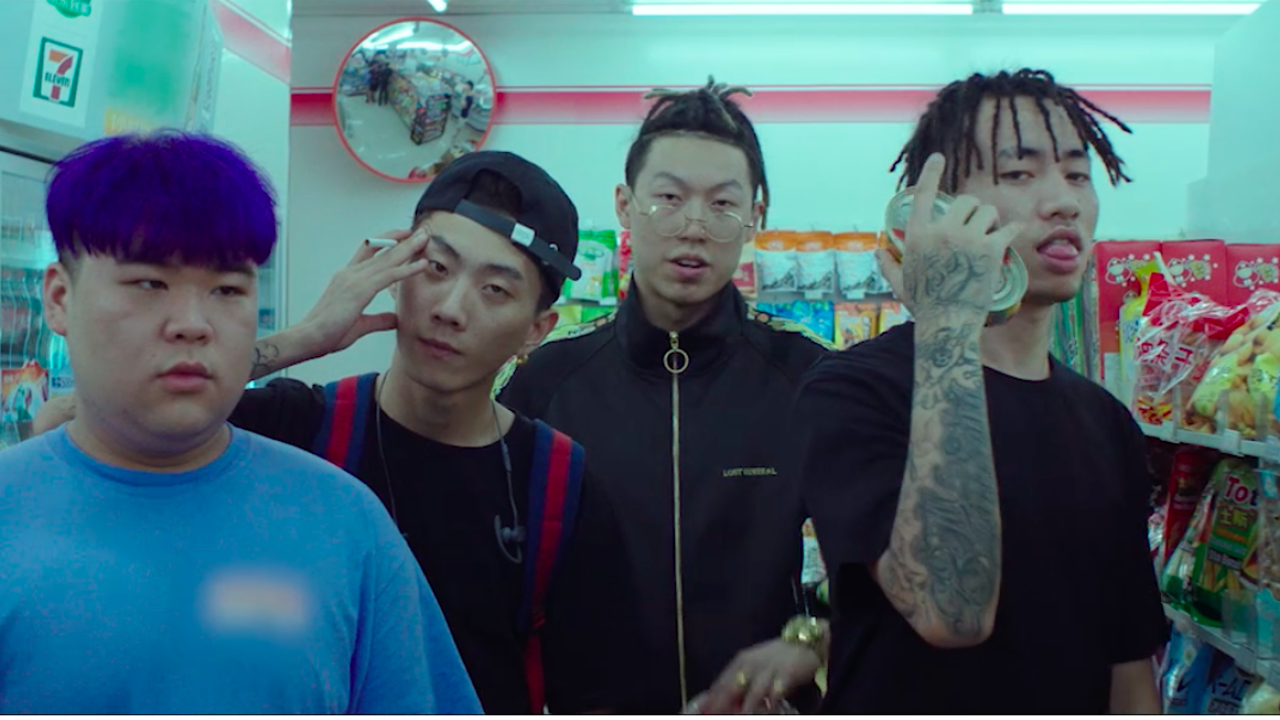Higher Brothers2
